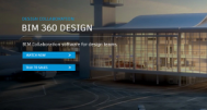 [AUTODESK] DESIGN COLLABORATION: BIM 360 DESIGN
